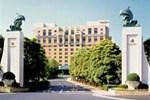 Отель Hotel Okura Tokyo Bay