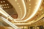 Отель Otsu Prince Hotel