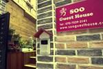 Гостевой дом Soo Guesthouse