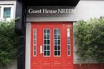 Гостевой дом Suncheon Guesthouse Nreem