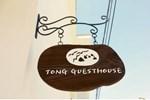 Гостевой дом Tong Guesthouse
