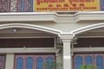 Гостевой дом Borey Chulsa Guesthouse