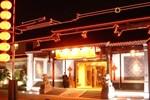 Отель Suzhou Garden View Hotel