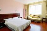 Отель Beijing Square Inn Hotel