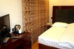 Отель Eastern Isleep Hotel