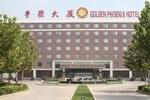 Отель Golden Phoenix Hotel