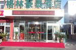 Отель GreenTree Inn Weihai Bus Station Express Hotel