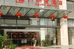 Отель Smart Hotel Wuhan Zhuankou