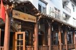 Хостел Tu Niu Hostel(Biao Zhi Men)