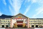 Отель Zhang Jiajie State Guest Hotel