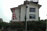 Отель Wuyi Mountain Kaimenhong Holiday Hotel