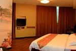 Jiahechuntian Hotel