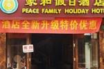 Peace Family Hotel