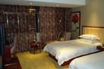 Отель Lingshang Hotel
