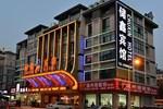 Отель Yiwu Chu Xin Hotel