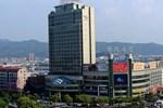 Отель Yiwu International Mansion