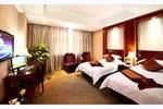 Отель Yiwu Mango Hotel