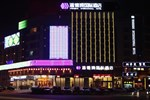 Отель Yiwu Wendemu International Hotel
