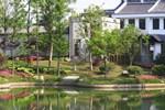 Отель Suzhou Hanyuan International Club