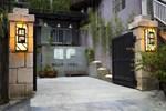 Gui Lu Hostel Hangzhou