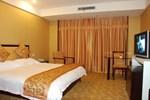 Hangzhou Kabaya Hotel