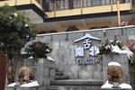 Shenanbei Boutique Hotel