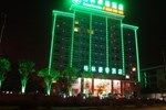 Greentree Inn Hefei Xiyou Road Business Hotel