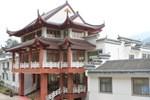 Huangshan Beidou Hotel