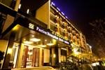 Отель Huangshan Parrion Hotel