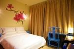 Отель Huangshan Yu Mo Yuan Fashion Hotel