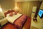 Отель Enjoyland Hotel Jiaxing