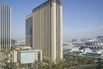 Отель Sheraton Jinan Hotel