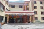 Отель Jiuzhaigou Jia Cheng Xue Yu Tianju Business Hotel