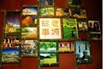 Jiuzhaigou Old Town Story Hostel