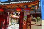 Хостел Jiuzhaigou Zhao Zilong Hostel