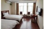 Отель Greentree Inn Nanjing Dachang Xinhua Road Express Hotel