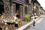 Отель Tianyuankui Hotel