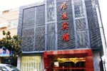 Отель Juyi Hotel