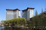 Отель Shangri-La Hotel, Qufu