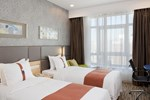 Отель Holiday Inn Express Beijing Dongzhimen