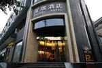 Отель Pairui Hotel Chengdu