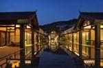 Отель Chongqing Beibei Banyan Tree