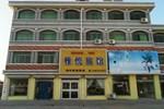 Отель Ya Yue Hotel - Rongcheng