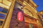 Отель China Old Story Inns of Dali