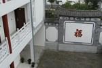 Отель The Zhao Hua Xi Shi Inn