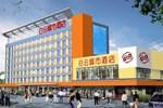 Guangdong Baiyun City Hotel