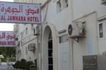 Отель Al Jawhara Hotel
