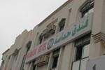 Отель Hamasa Hotel