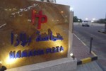 Апартаменты Hamasa Plaza Hotel