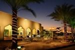 Отель City Hotel Duqm